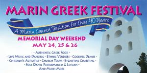 Marin Greek Festival Poster